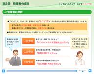 関西ビジネスインフォメーション株式会社のプレスリリース6