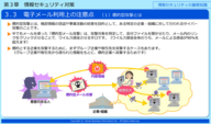 関西ビジネスインフォメーション株式会社のプレスリリース1