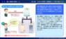 関西ビジネスインフォメーション株式会社のプレスリリース2