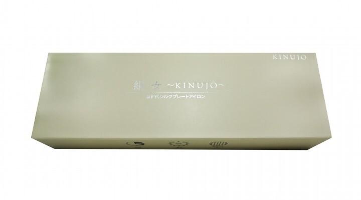 株式会社KINUJOのプレスリリース画像2