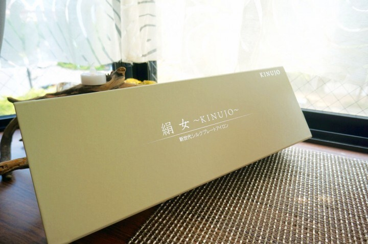 株式会社KINUJOのプレスリリース画像1