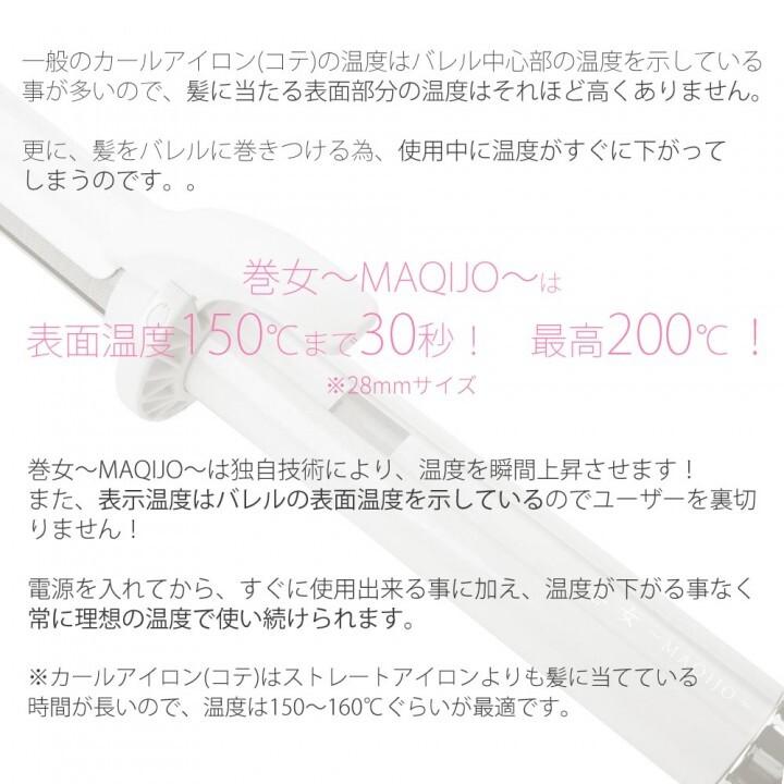 株式会社KINUJOのプレスリリース画像6