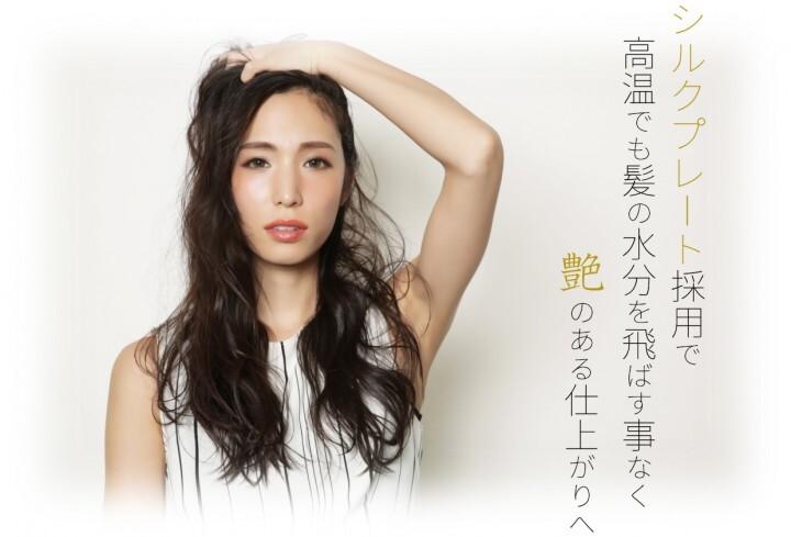 株式会社KINUJOのプレスリリース画像3
