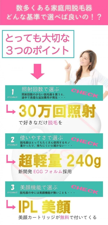 株式会社KINUJOのプレスリリース画像4