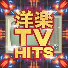 株式会社スターミュージック・エンタテインメントのプレスリリース6