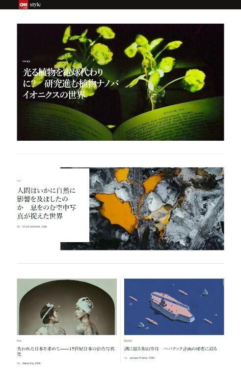 朝日インタラクティブ株式会社のプレスリリース画像4