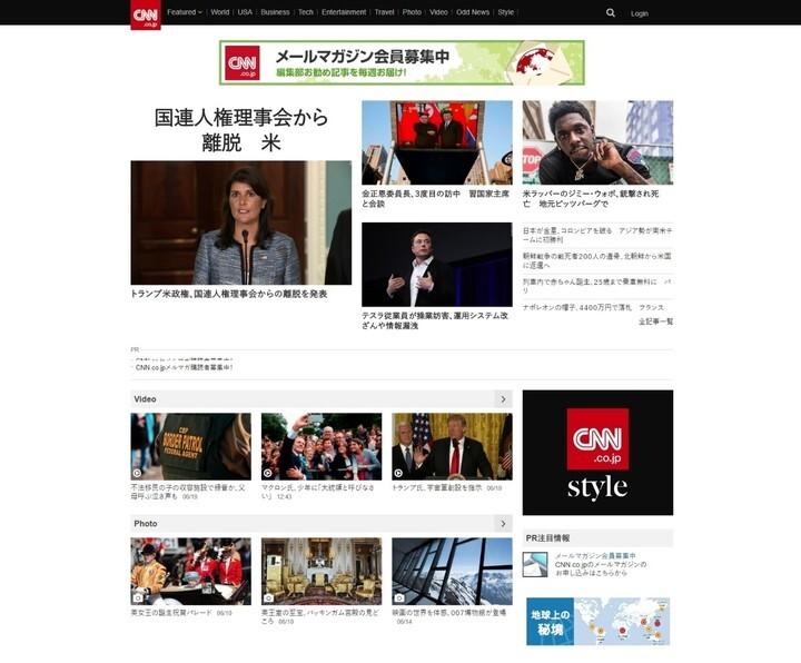 朝日インタラクティブ株式会社のプレスリリース画像2