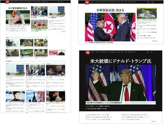 朝日インタラクティブ株式会社のプレスリリース画像3