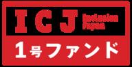 インクルージョン・ジャパン株式会社のプレスリリース9