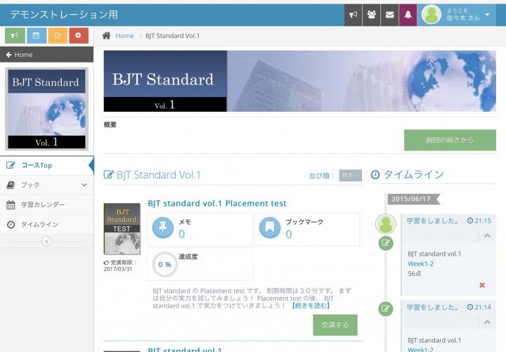 インターカルト日本語学校のプレスリリース画像3