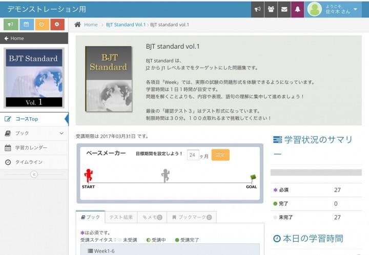 インターカルト日本語学校のプレスリリース画像8