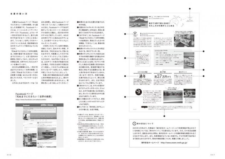 株式会社三才ブックスのプレスリリース画像3