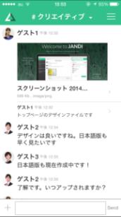 JANDI Japan 株式会社のプレスリリース画像2