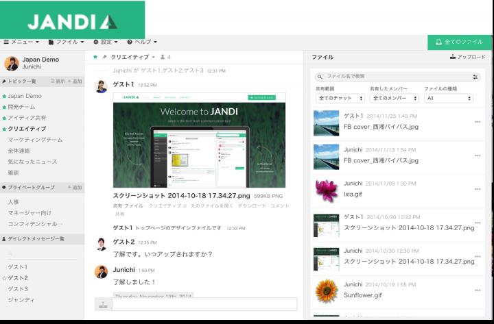 JANDI Japan 株式会社のプレスリリース見出し画像