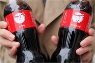 日本コカ・コーラ株式会社のプレスリリース1
