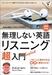 株式会社パンダ・パブリッシングのプレスリリース3