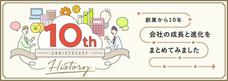アカウンティング・サース・ジャパン株式会社のプレスリリース1