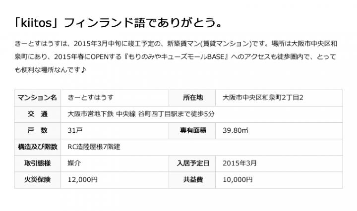 株式会社KOTOYAのプレスリリース画像7