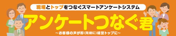 株式会社fonfunのプレスリリース画像1
