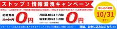 株式会社fonfunのプレスリリース15