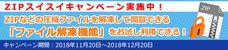 株式会社fonfunのプレスリリース13