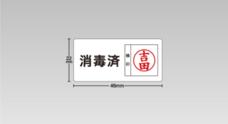 株式会社 明光舎印刷所のプレスリリース12