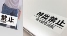 株式会社 明光舎印刷所のプレスリリース10