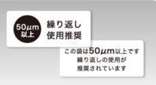 株式会社 明光舎印刷所のプレスリリース1