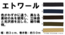 森製紐株式会社のプレスリリース11