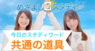 株式会社武蔵野のプレスリリース7