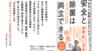 株式会社武蔵野のプレスリリース11