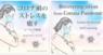 株式会社志麻ヒプノ・ソリューションのプレスリリース1