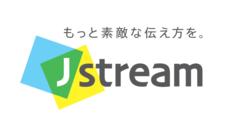 株式会社Jストリームのプレスリリース1