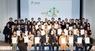 日本リユースシステム株式会社のプレスリリース2