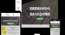 株式会社興和サービスアシストのプレスリリース12