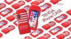 株式会社 TENGAのプレスリリース10