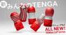 株式会社 TENGAのプレスリリース9