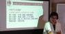 公益財団法人 川崎市産業振興財団のプレスリリース6