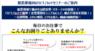 公益財団法人 川崎市産業振興財団のプレスリリース9