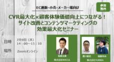 株式会社YUIDEAのプレスリリース1