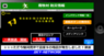 SKY-NETWORK株式会社のプレスリリース2