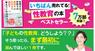 辰巳出版株式会社のプレスリリース14