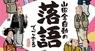 辰巳出版株式会社のプレスリリース1