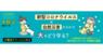 辰巳出版株式会社のプレスリリース7