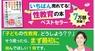 辰巳出版株式会社のプレスリリース3