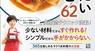 辰巳出版株式会社のプレスリリース13