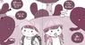 辰巳出版株式会社のプレスリリース2