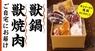 株式会社 亜細亜TokyoWorldのプレスリリース3