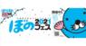 株式会社 竹書房のプレスリリース1