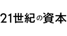 株式会社 竹書房のプレスリリース11